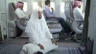 Saudia Prayer Area