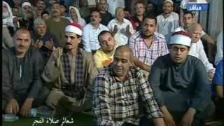 فضيلة المبتهل الشيخ محمود  عوض الله في ابتهالات  الفجر ليوم الأثنين 17  رمضان 1438 هـ   الموافق 12 6