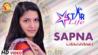 Sapna Haryanvi Dancer सपना चौधरी Starrlife 2016 | Interview with Mukesh Nandal Funjuice