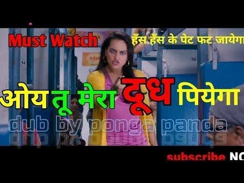 Xxx Mp4 Sonakshi Sinha Hot Gali Video In Hindi Sexy Deshi Bhabhi Romance Sexy Girl Video 3gp Sex