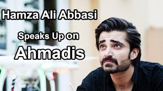 Hamza Ali Abbasi Speaks Up for Ahmadis on Live Show