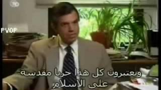 Masrawy Videohat   االفيديو الالمانى الذى صدم كل العرب مترجم اتحداك سيصدمكعار
