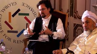 Poor Mans Book of Assistance 11 - Shaykh Hamza Yusuf