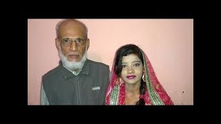 75 year old Man Marries 12 Year old girl (child Social