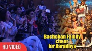 7yr Old Aaradhya Bachchan Dance Performance | INSIDE VIDEO | Aishwarya Rai, Abhishek, Jaya, Shweta