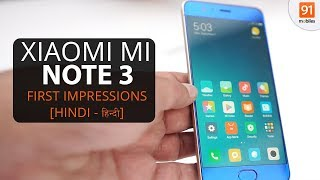 Xiaomi Mi Note 3: First Look | Hands on | Launch [Hindi - हिन्दी]