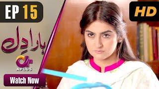 Haara Dil - Episode 15 | Aplus Dramas | Danish Taimoor, Hiba Bukhari | Pakistani Drama