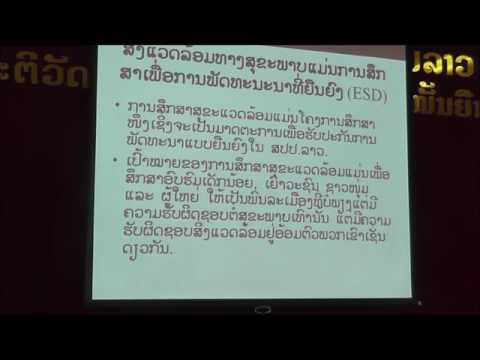 Lesson1 concept of ecohealth education by Dr.Ngouay (part1)