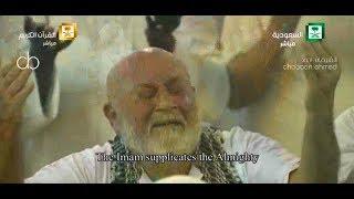 دعاء رهيب ومؤثر ليلة 23 رمضان 1438هـ للشيخ عبدالرحمن السديس (شارك المقطع لينالك الأجر)