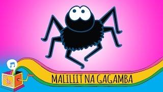Maliliit na Gagamba | Karaoke