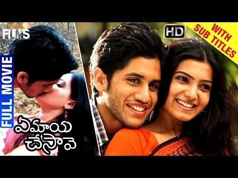 Ye Maya Chesave Telugu Full HD Movie w/subtitles | Naga Chaitanya | Samantha | Indian Films