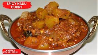 Spicy Kaddu Curry | Pumpkin Curry |How to make pumpkin curry | रसेवाली कद्दू की सब्ज़ी