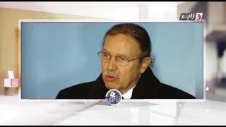 فلة الجزائرية توجه رسالة مباشرة لرئيس الجمهورية عبد العزيز بوتفليقة