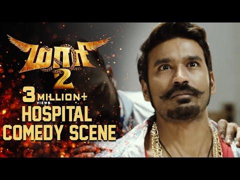 Xxx Mp4 Maari 2 Hospital Comedy Scene Dhanush Sai Pallavi Krishna Tovino Thomas 3gp Sex