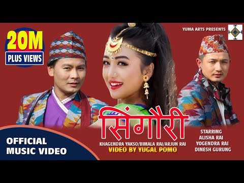 Xxx Mp4 New Nepali Song Singauri By Khagendra Yakso Bimala Rai Amp Arjun Rai Yuma Official Video 3gp Sex