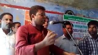 monir khan best  political lecture.new 2017