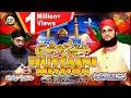 New Muharram Kalam 2018 - Agar Hussaini Ho - Hafiz Tahir Qadri