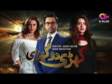 Ghari Do Ghari Episode 16   Aplus ᴴᴰ D Drama