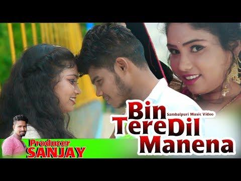 Xxx Mp4 Bin Tere Dil Manena FULL VIDEO Prakash Jal New Sambalpuri Music Video Ll RKMedia 3gp Sex