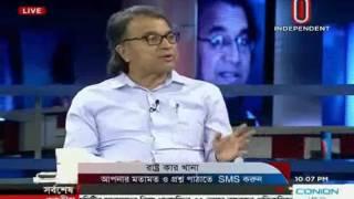 Ajker Bangladesh, 25 October 2016