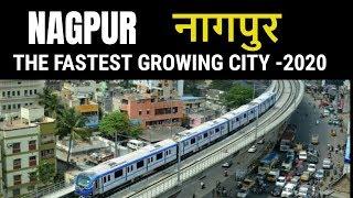 Nagpur - The Heart of India | Nagpur City | All About Nagpur | Nagpur News | Gadkari