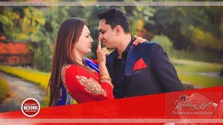 Prem Geet | Maile Socheko jastai | Apar & Bibhuti | Cinematic Video | WeddingBell