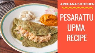 Karnataka Style Upma Pesarattu - South Indian Breakfast recipe by Archana's Kitchen