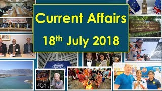 18 July 2018   Current Affairs #012   SP e-EDUCATION   for Bank, SSC, PSC, All other Exams