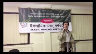 New islamic song 2017 Bangladesh Islamic Satro Shibir 2K 2018