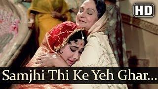 Samajhi Thi Ke Ye (HD) - Kaajal Songs - Meena Kumari - Raj Kumar - Mohd Rafi - Asha Bhosle