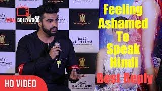 Arjun Kapoor Best Speech On Feeling Ashamed To Speak Hindi | English Is not Our National language