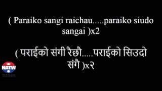 Nepali Song Lyrics: Anautho Betha - Karna Das | Madhyanna (अनौठो बेथा - कर्ण दास | मध्यान्न )