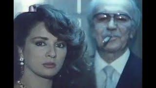 الفيلم النادر جدا سوبر ماركت 1990 نجلاء فتحي ـ عادل أدهم