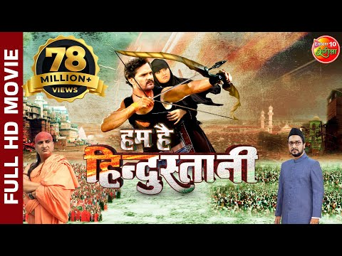 Xxx Mp4 Hum Hai Hindustani FULL HD Movie Khesari Lal Yadav Kajal Raghwani Super Hit Bhojpuri Film 3gp Sex