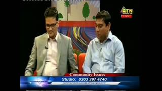 Community Issue on 23rd July 2015 @ ATN Bangla