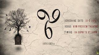 666 | Tamil Horror Tele Film | Official Trailer [Select HD] [E-SUB]