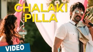 Chalaki Pilla Video Song Promo | Malupu | Aadhi | Nikki Galrani