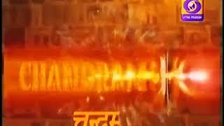 Chandramukhi - Title - DD National