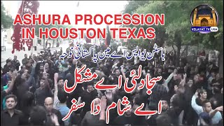 ASHURA PROCESSION IN HOUSTON TEXAS 2014
