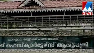 Doctors to go on strike in Parassala Hospital | Manorama News