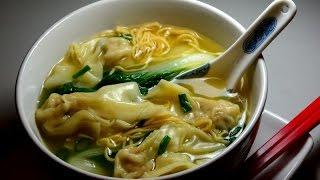 馄饨汤面 Dim Sum: Wonton Noodle Soup