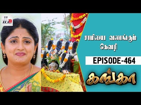 Xxx Mp4 Ganga Tamil Serial Episode 464 07 July 2018 Ganga Latest Serial Home Movie Makers 3gp Sex