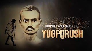 The Journey and Making | Yugpurush - The Play