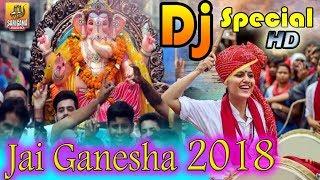 Dhumdam Ganapathi Dj Video Song   2018 Vinayaka Dj Video Songs   New Ganapathi Dj Songs 2018