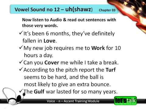 American Accent training   lesson 12 UH Sound