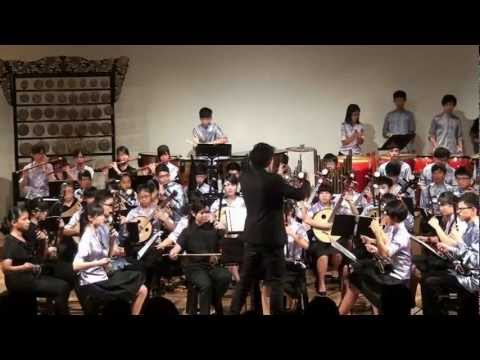 华仁中学华乐团《秋月·山歌》演奏会—《里布里布传奇》