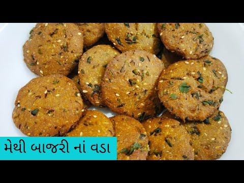 મેથી બાજરી ના વડા Millet Vada l Healthy Indian snacks recipe IndianRecipes HealthyRecipes