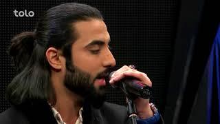 نایب نایاب - میمیرم - مرحلۀ ۶ بهترین / Nayeb Nayab - Memeram - Afghan Star S13 - Top 6