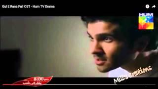 Adeel & Rana (Gul-E-Rana) VM    Joganiya