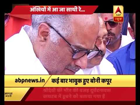 Xxx Mp4 Boney Kapoor CRIES Uncontrollably As He Immerses Sridevi S Ashes In Haridwar 3gp Sex